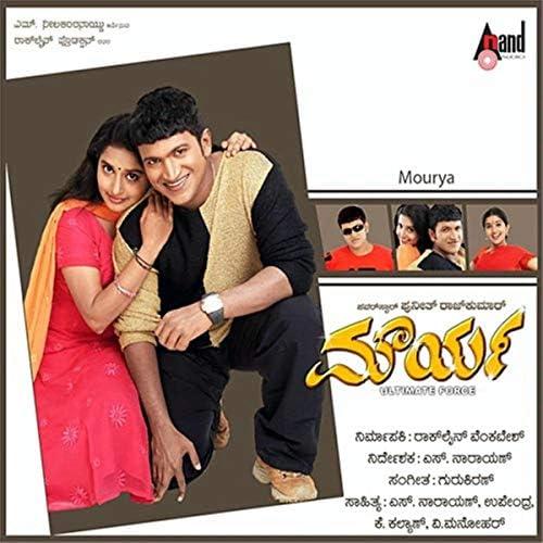 Udit Narayan feat. Shreya Ghoshal, Shaan, K. S. Chithra, Lakshmi, Srinivas & Puneeth Rajkumar