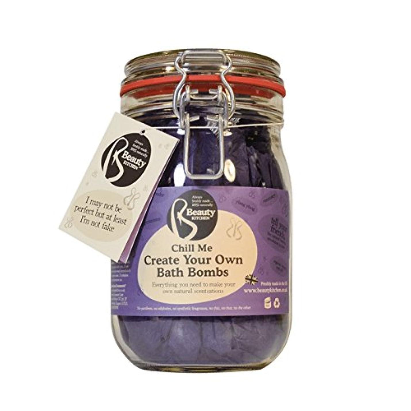 ピーブライターアメリカBeauty Kitchen Chill Me Create Your Own Bath Bomb Kit (Pack of 2) - 美しさのキッチンは私が自分自身の風呂爆弾キットを作成して冷やします (x2) [並行輸入品]