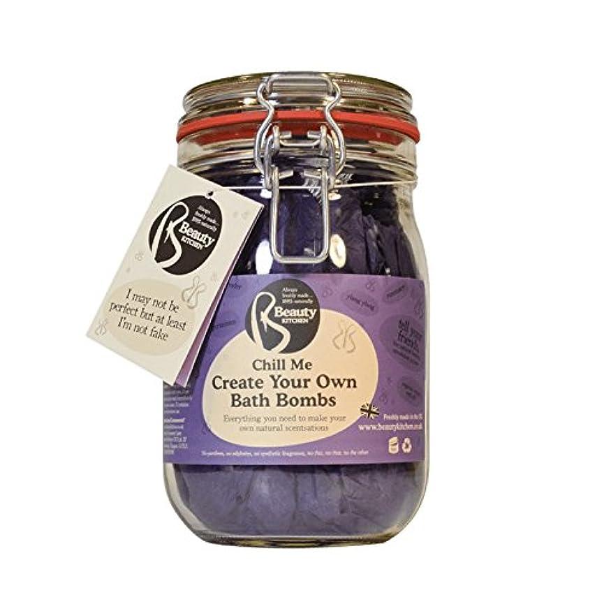 バスタブガイド眉Beauty Kitchen Chill Me Create Your Own Bath Bomb Kit (Pack of 2) - 美しさのキッチンは私が自分自身の風呂爆弾キットを作成して冷やします (x2) [並行輸入品]