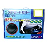 ユニカー(Unicar) プチシートカバー M3サイズ BS-014