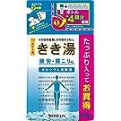 【医薬部外品】バスクリン きき湯炭酸入浴剤 カルシウム炭酸湯 つめかえ用480g 透明湯 温泉成分 発泡タイプ