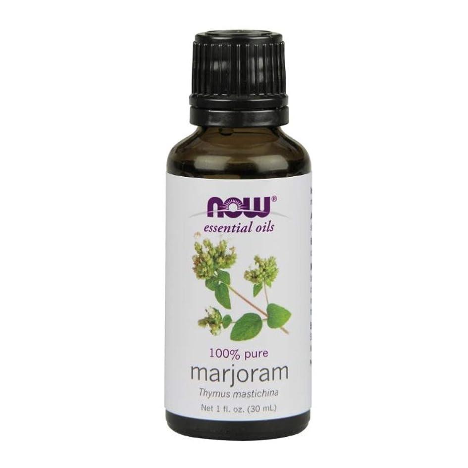 バーチャル薄暗い居眠りするNow Foods Marjoram Oil 1 fl oz [並行輸入品]