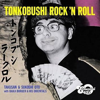 Tonkobushi Rock 'N Roll