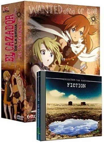 El cazador-Intégrale Fiction 34 [DVD + CD]