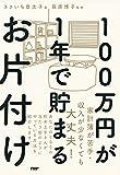 B081BT1GJ2