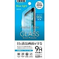 iPhone7Plusガラス 5.5インチ対応 Premium Style 液晶保護ガラス ブルーライト低減 光沢 PG-16LGL15