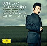 Rachmaninov : Concerto pour piano n° 2 - Rhapsodie sur un thème de Paganini