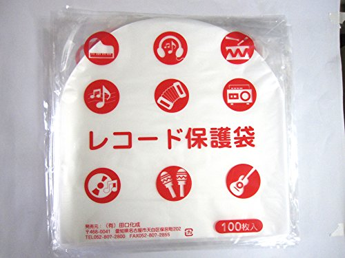 LP Round Inner Bags, 100 Sheets, Thickness: 0.01 inches (0.028 mm), Made in Japan, Antistatic Materials Included