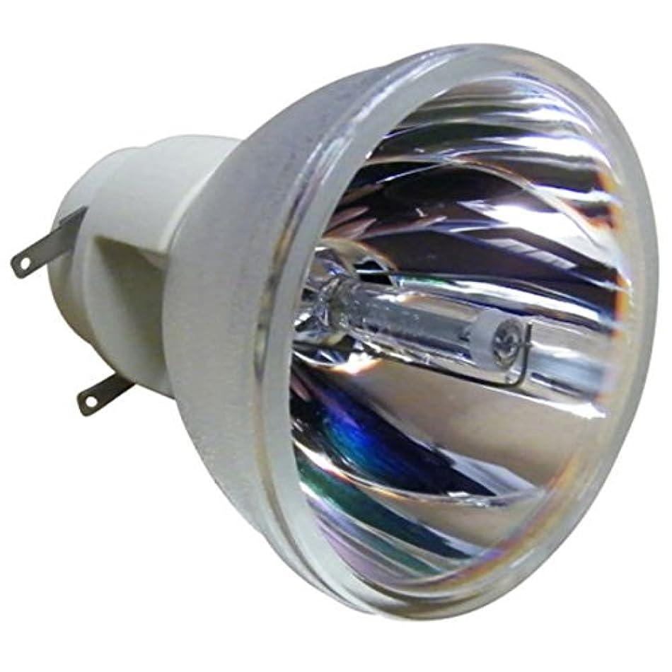 繊毛公然と分散JPLAMP VLT-XD280LP CB 三菱 プロジェクター用 汎用交換バルブ(球のみ) 製品保証付 純正互換品 VLT-XD280LPCB