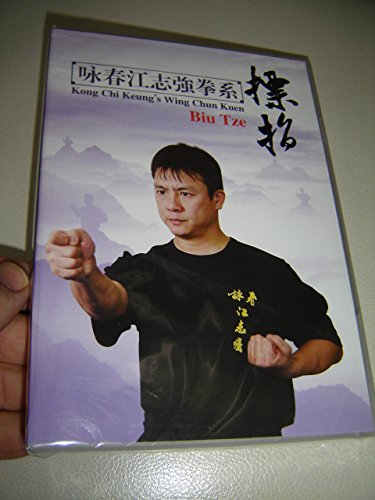 Kong Chi Keung's Wing Chun Kuen: Biu Tze / 咏春江志强拳系:标指 [DVD All Regions NTSC] Audio: Chinese / Subtitles: Chinese, English