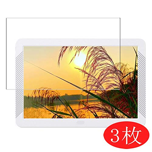 【3 Pack】 Synvy Screen Protector for AiTechny 8
