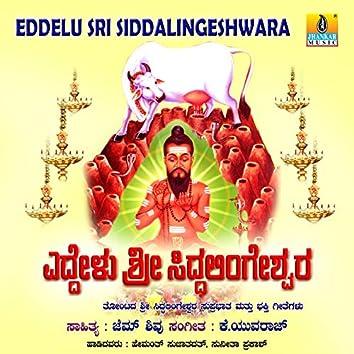 Eddelu Sri Siddalingeshwara
