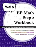 EP Math Step 2 Workbook: Part of the Easy Peasy All-in-One Homeschool
