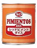 SO レッド ピメント ダイス 2号缶 780g