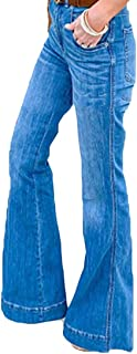 Women's Classic Slim High Waist Denim Pants Bell Bottoms Jeans