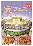 ARASHI アラフェス'13 NATIONAL STADIUM 2013 【DVD】通常仕様 - 嵐