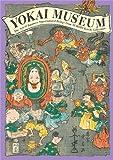 Yokai Museum: The Art of Japanese Supernatural Beings from Yumoto Koichi Collection (Pie Yokai Festival)