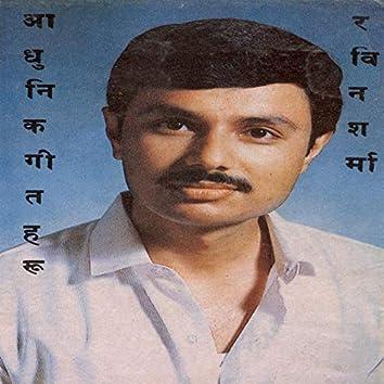 Rabin Sharmaka Aadhunik Geetharu