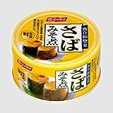 ニッスイ 魚介和惣菜 さばみそ煮 EO缶190g