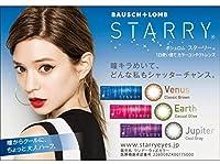 STARRY スターリー 1日使い捨てカラコン 10枚入り 《VENUS》 【BC】8.6 【DIA】14.0 (PWR, -1.25)