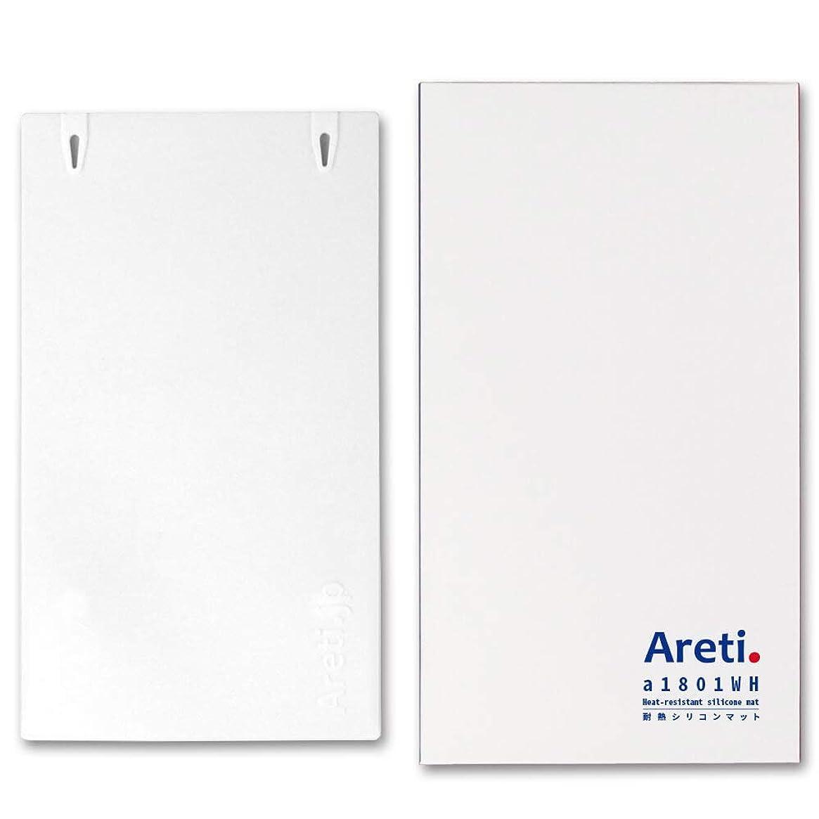 引退したデンマーク前進Areti【日本公式販売品】ヘアアイロン用 耐熱マット アイロン置き シリコン コード収納 旅行 出張 携帯 持ち運びに便利