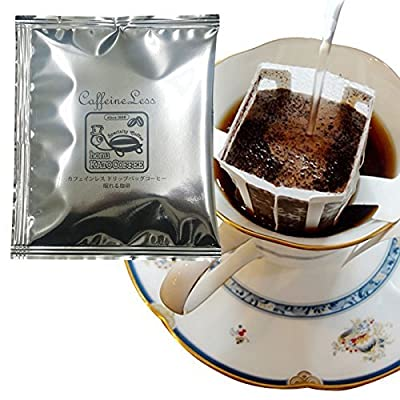 そのコーヒー酸化してない?ドリップパックで挽きたてを味わおう