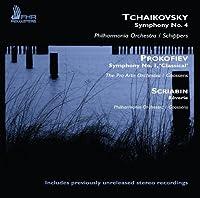 Tchaikovsky: Symphony No. 4 / Prokofiev: Symphony No. 1 (2012-08-01)