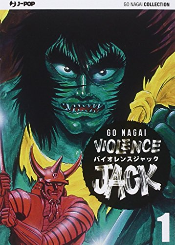 Violence Jack. Ultimate edition: 1