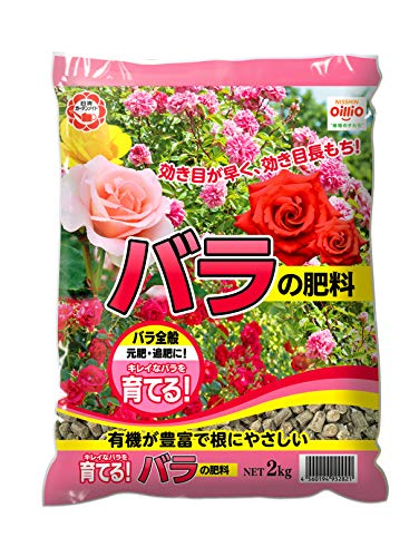 日清ガーデンメイト バラの肥料 2kg