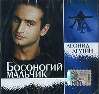 Leonid Agutin. Bosonogij malchik