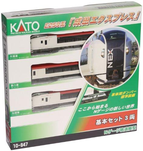 KATO Nゲージ E259系 成田エクスプレス 基本 3両セット 10-847 鉄道模型 電車