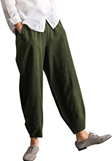Women's Casual Cotton Baggy Pants with Elastic Waist Pleated Tapered Capri Trousers with Pockets