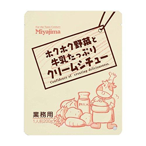 宮島醤油 ほくほく野菜と牛乳たっぷりクリームシチュー 200g×5個