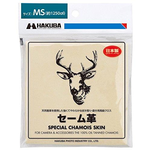 ハクバ写真産業『ハクバセーム革MS』