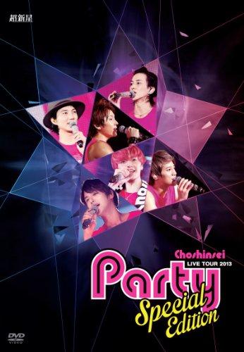 """超新星 LIVE TOUR 2013 """"Party"""" Special Edition [DVD]"""