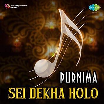 Sei Dekha Holo