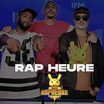 Freestyle كاسح (feat. Esserpent & El HAJ)