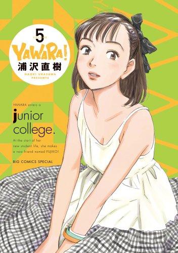 YAWARA! 完全版 / 5 DVD付き特別版 (小学館プラス・アンコミックスシリーズ)の詳細を見る