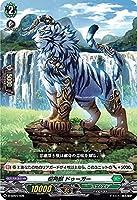 ヴァンガード D-SD04/006 樹角獣 ドゥーガー (SD) overDress スタートデッキ第4弾 大倉メグミ -樹角獣王-