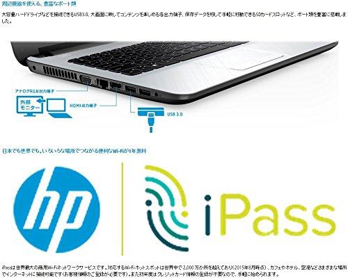 『HP 14型 ノート PC 【 オフィス 2013 / Windows 10 Home / Celeron / 4GB / 500GB / DVDスーパーマルチドライブ / HD Webカメラ / 無線LAN / Bluetooth 】』の6枚目の画像