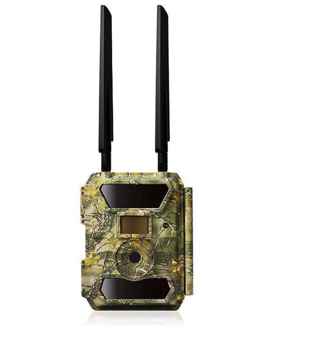 剥ぎ取る好む隠HD野生生物カメラトラップ16MP 1080PフィールドIR監視カメラ狩猟用カメラ(4G)