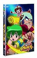 メタルファイト ベイブレード Vol.2 [DVD]