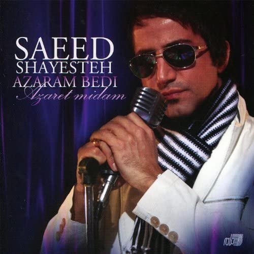 Saeed Shayesteh