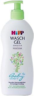 Hipp - Wash Gel - Skin & Hair - 400 Ml Trust Quality