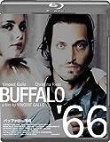 【映画】バッファロー'66
