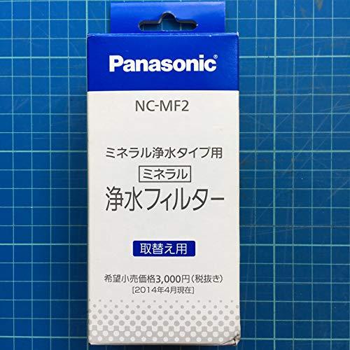 パナソニック ミネラル浄水フィルター ポット用 NC-MF2