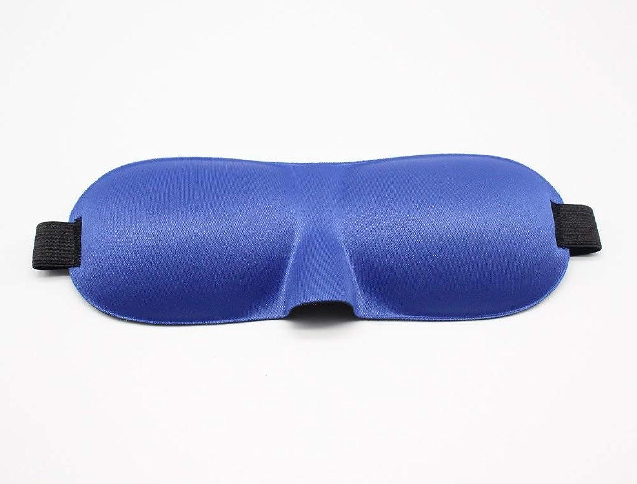 枕達成する博覧会NOTE 高品質3d高睡眠アイマスク使い捨て耳栓多色睡眠マスク睡眠組み合わせ旅行残りカバーアイマスク