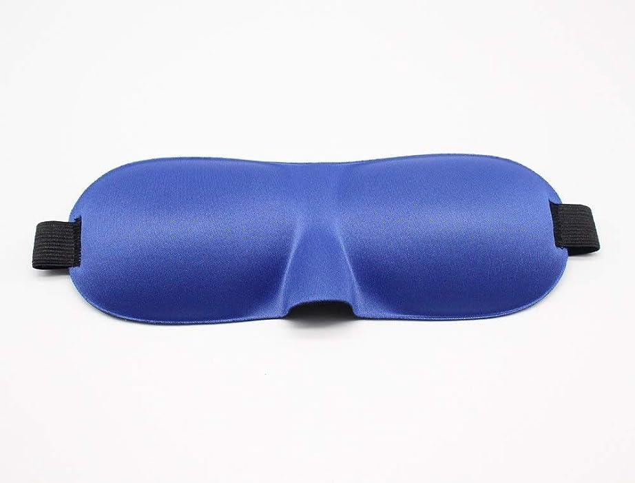 浸透する社員天国NOTE 3 D目隠し三次元切削ソフトと通気性良いシェーディング良い品質睡眠サイズ調節可能ユニセックスソフトアイマスク