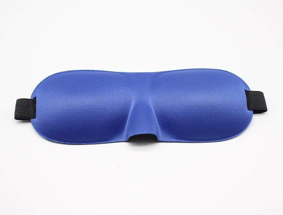 比類なき建物ロックNOTE 高品質3d高睡眠アイマスク使い捨て耳栓多色睡眠マスク睡眠組み合わせ旅行残りカバーアイマスク