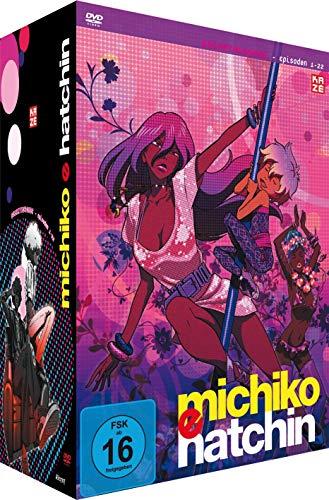 Michiko & Hatchin - Gesamtausgabe - [DVD]